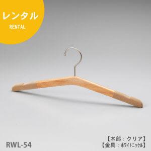 RWL-54