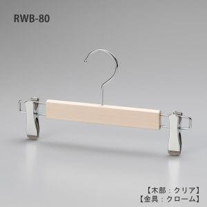 RWB-80