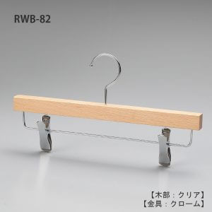 RWB-82