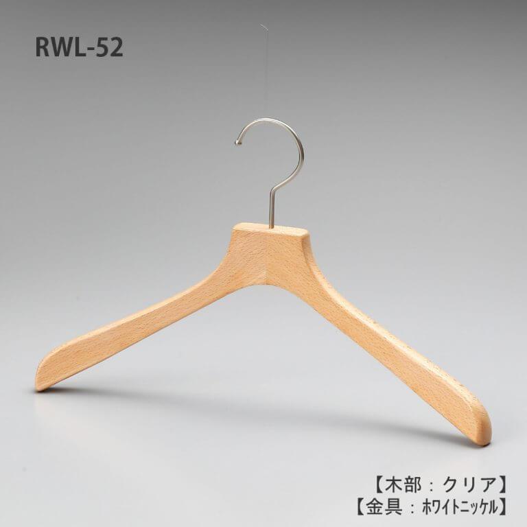 RWL-52
