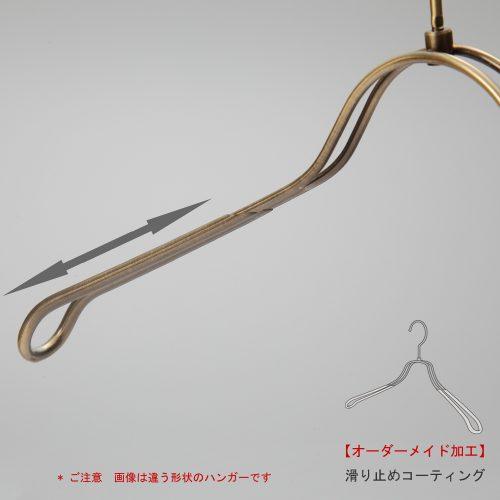 ハンガーカスタム加工:肩先滑り止めコーティング(PVC加工)