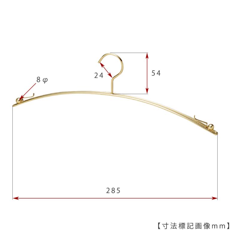 ●寸法標記画像 ●ワイド寸法:285mm ●線径:2.5φ ●型番:IN-502F-28-IBCN