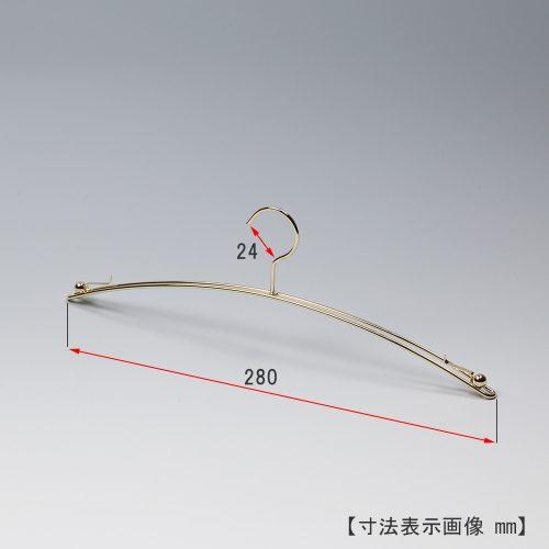 ●寸法表示画像 ●ワイド寸法:280mm ●線径:2.5φ ●型番:IN-502IB