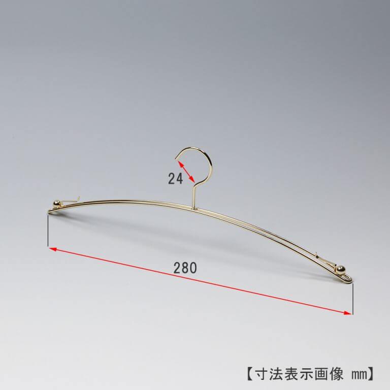 ランジェリー・インナーハンガー IN-502-IB W280 【10本セット】