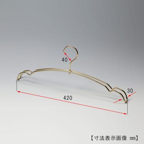 ハンガー寸法表示画像 ワイド寸法:420mm 線径:5mm 肩厚:30mm 型番:TSW-2268B