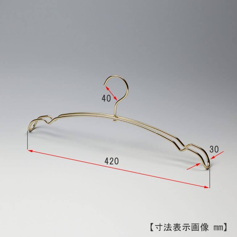 ウェディングドレスハンガー TSW-2268BR 【10本セット】