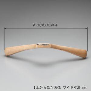 ●ハンガーを上から見た画像 ●型番:TY-15 ●形状:湾曲型