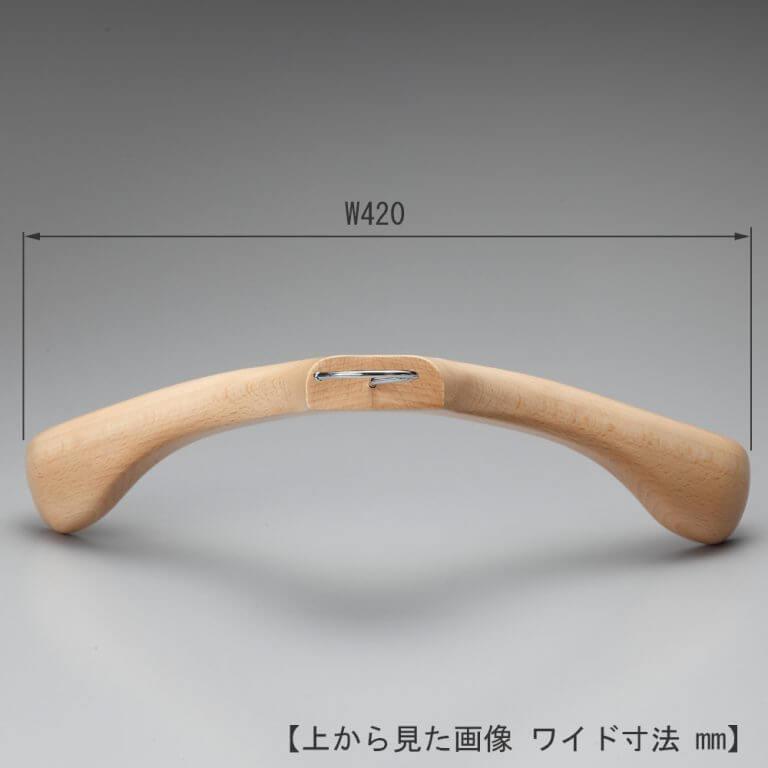 メンズ スーツ用 木製ハンガー TY-30 W420T60 【10本セット】 ※最少販売本数20本 ※受注生産品のため返品・交換不可