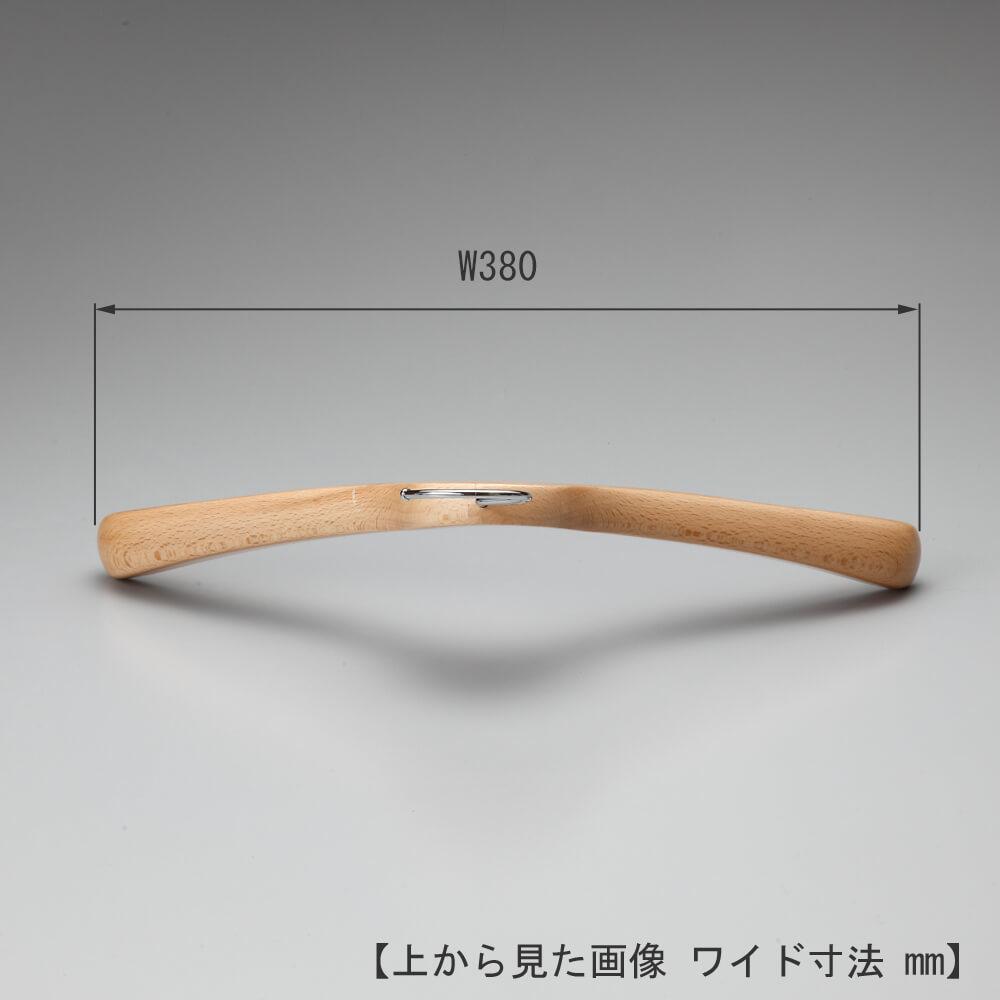 ●ハンガーを上から見た画像 ●型番:TY-31 ●形状:湾曲型