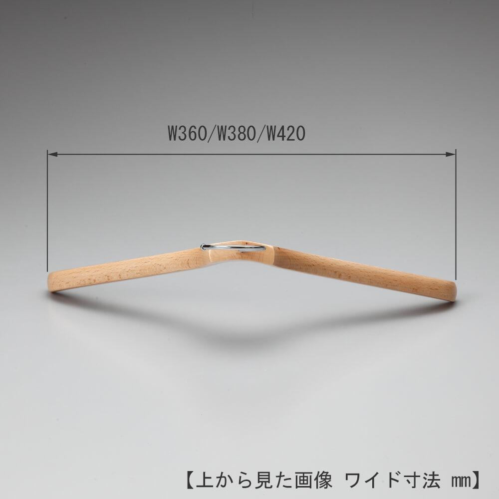 ●ハンガーを上から見た画像 ●型番:TY-34 ●形状:屈折型
