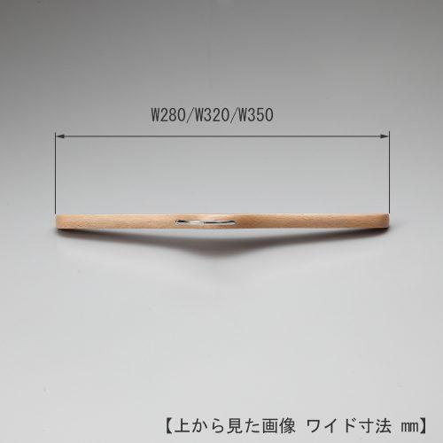 ●W280mm・・・ベビー用 ●W320mm・・・キッズ用 ●W350mm・・・トドラー用