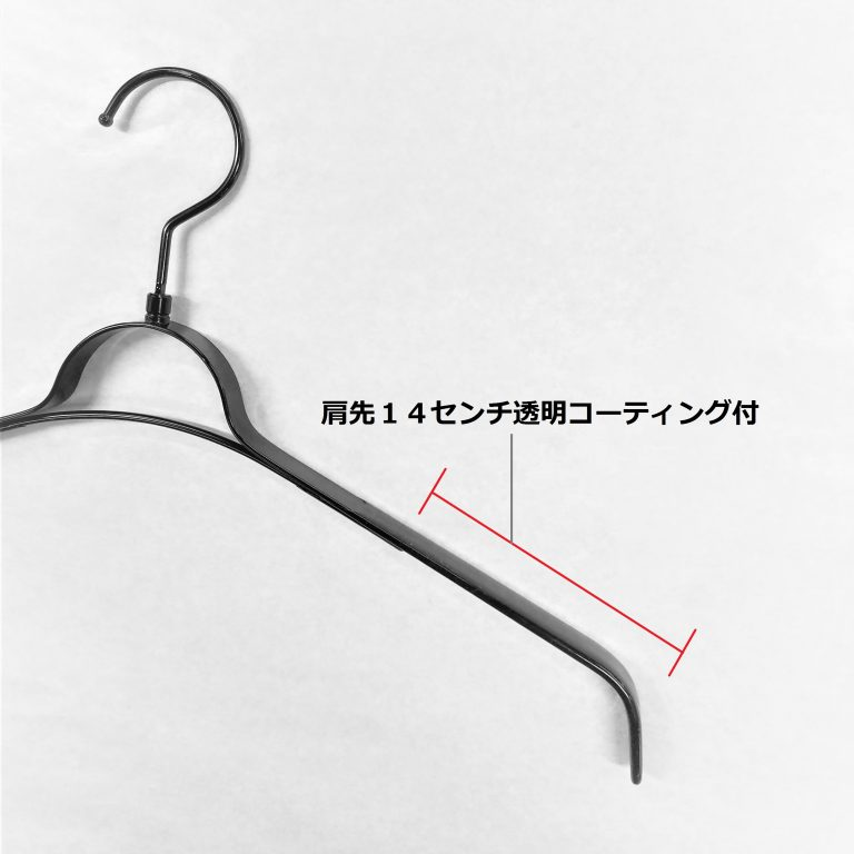 sale#972 フラットバーシャツハンガー フック回転 ブラック 【5本セット】