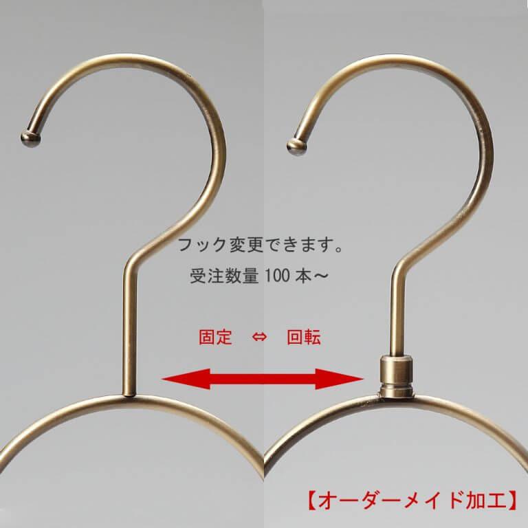 キッズ・トドラー・ベビーハンガー TSK-S25 【10本セット】