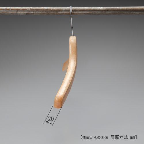 ハンガーを横から見た画像/肩先の厚み:20mm/型番:TY-02