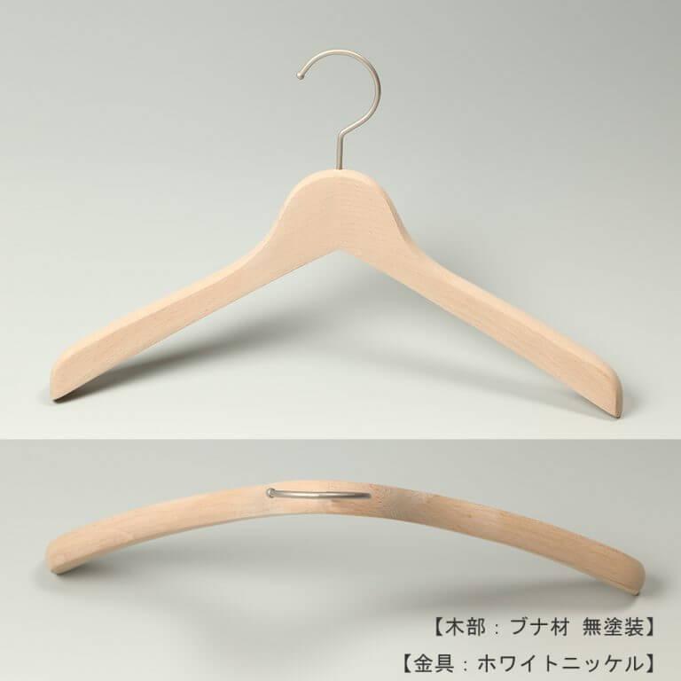 シャツ用木製ハンガー 10本セット TY-02(塗装色) ※最低販売可能本数20本から ※受注生産品のため返品・交換不可