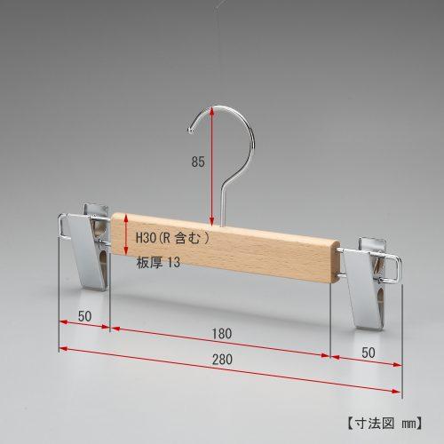 寸法表示画像/ワイド寸法:300mm/フック:85mm/型番:TY-09
