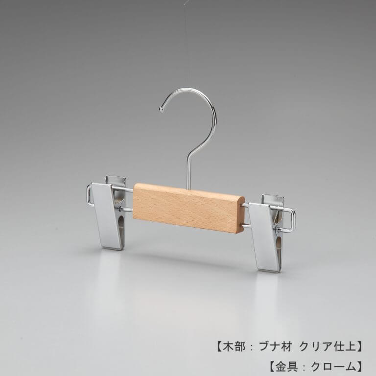 ベビー・キッズ・トドラー ボトムス用木製ハンガー TY-09B(塗装色) 【10本セット】 ※最少販売本数20本 ※受注生産品のため返品・交換不可