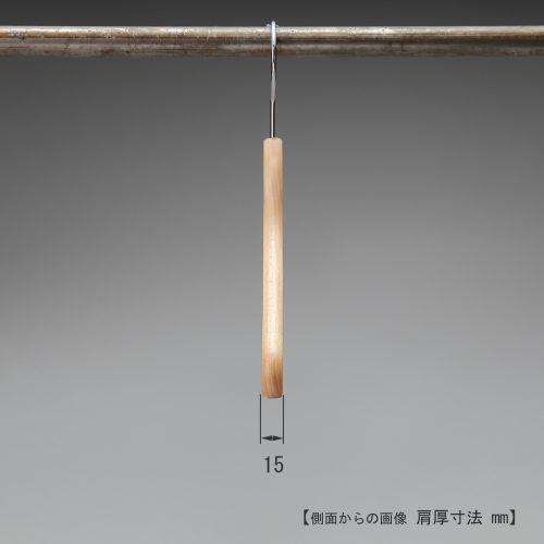 ハンガーを横から見た画像/肩先の厚み:15mm/型番:TY-21