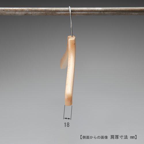ハンガーを横から見た画像/肩先の厚み:18mm/型番:TY-34