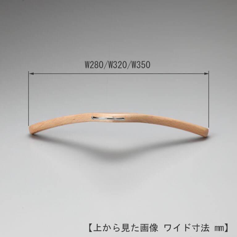 ベビー・キッズ・トドラー トップス用木製ハンガー 10本セット TY-39(塗装色) ※最低販売可能本数20本から ※受注生産品のため返品・交換不可