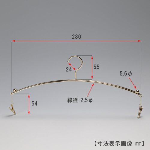 ●カラー比較画像 ゴールドメッキ/クロームメッキ ●型番:IN-502