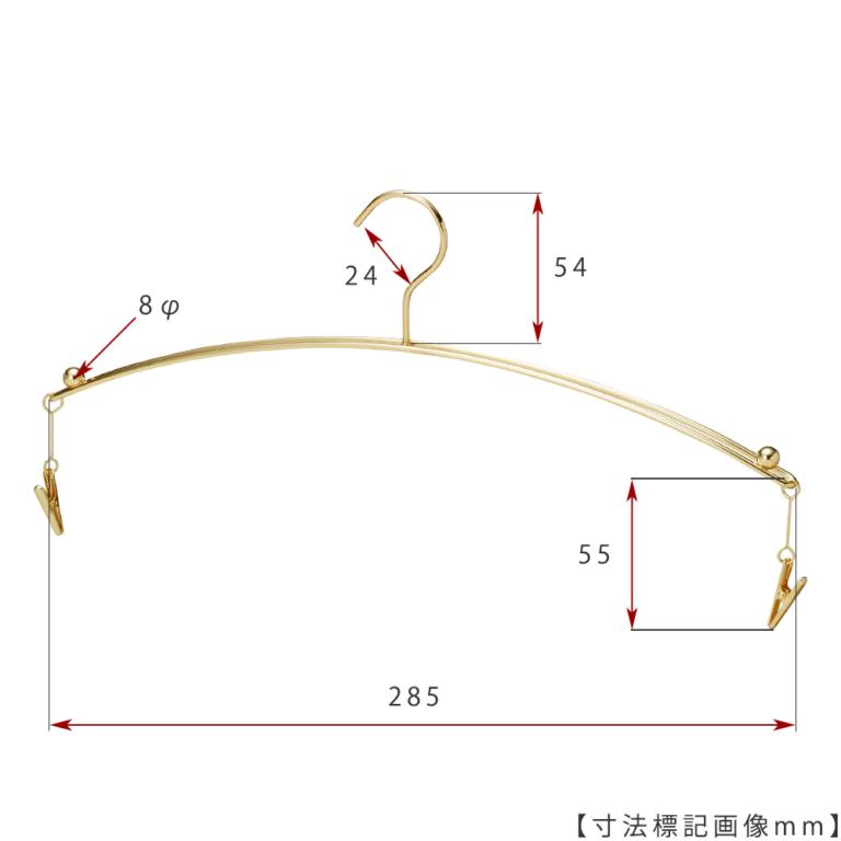 ●寸法標記画像 ●ワイド寸法:285mm ●線径:2.5φ ●型番:IN-502F-MC