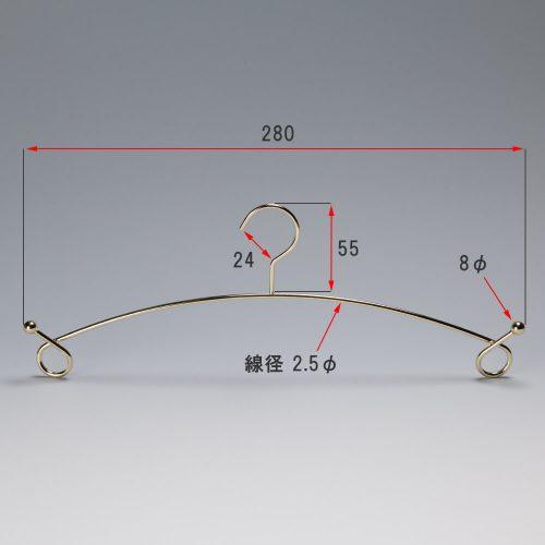 ●寸法表示画像 ●ワイド寸法:280mm ●線径:2.5φ ●型番:IN-503