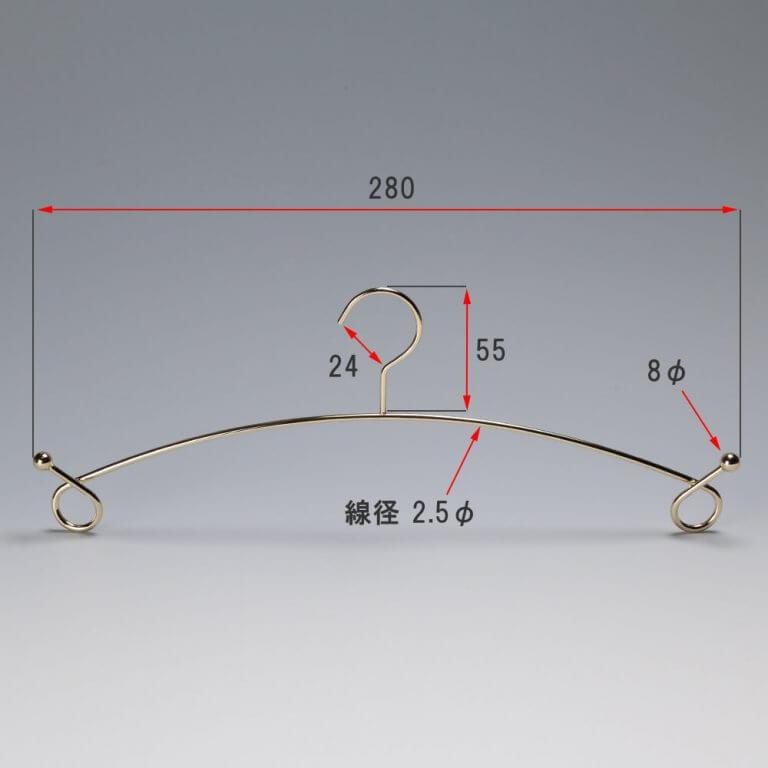 ランジェリー・インナーハンガー IN-503 W280 【10本セット】