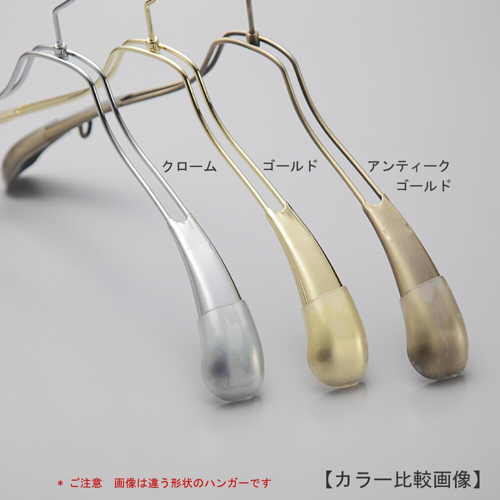 ●カラーバリエーション:クロームメッキ(Cr)/ゴールドメッキ(Go)/アンティークゴールドメッキ(AG)