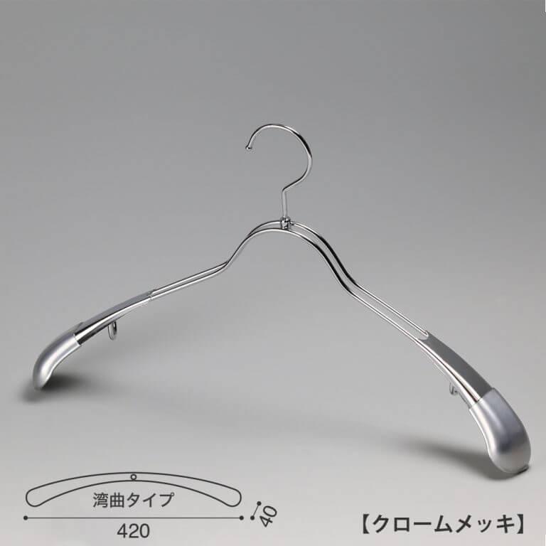 ジャケットハンガー メンズ TSW-1357R W420T40 【10本セット】