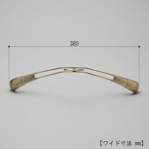 ●ハンガーを真上から見た画像 ●ワイド寸法:380mm ●湾曲型