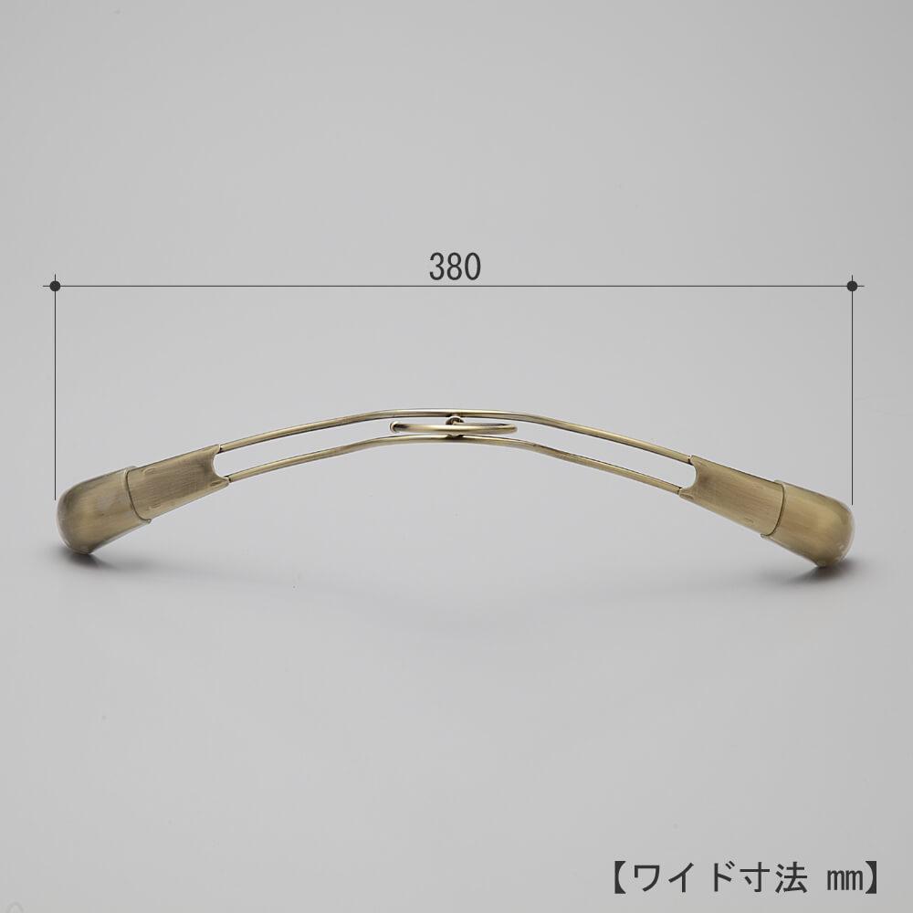 ●ハンガーを真上から見た画像 ●ワイド寸法:380mm ●湾曲型 ●型番:TSW-1458R-38