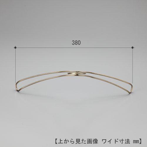 ハンガーを真上から見た画像 ワイド寸法:380mm 湾曲型