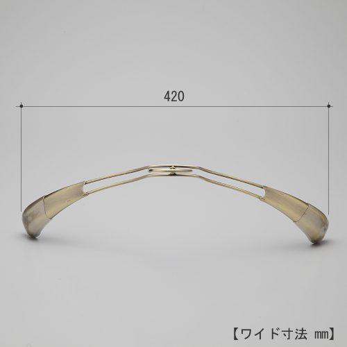 ●ハンガーを真上から見た画像 ●ワイド寸法:420mm ●湾曲型