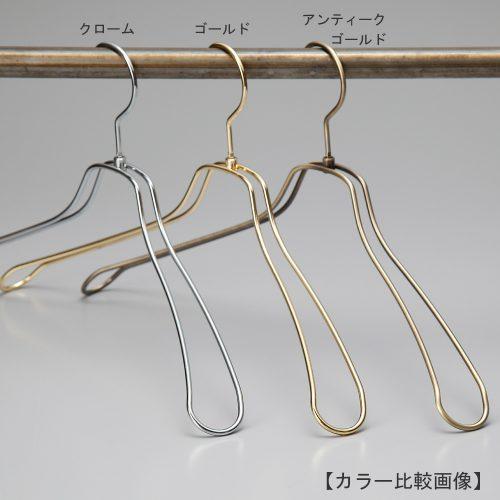 ハンガーカラーバリエーション:クロームメッキ(Cr)/ゴールドメッキ(Go)/アンティークゴールドメッキ(AG)
