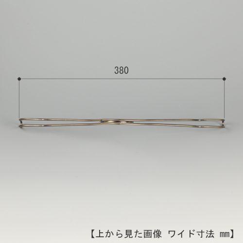 ハンガーを真上から見た画像 ワイド寸法:380mm 平肩型 TSW-2361BF