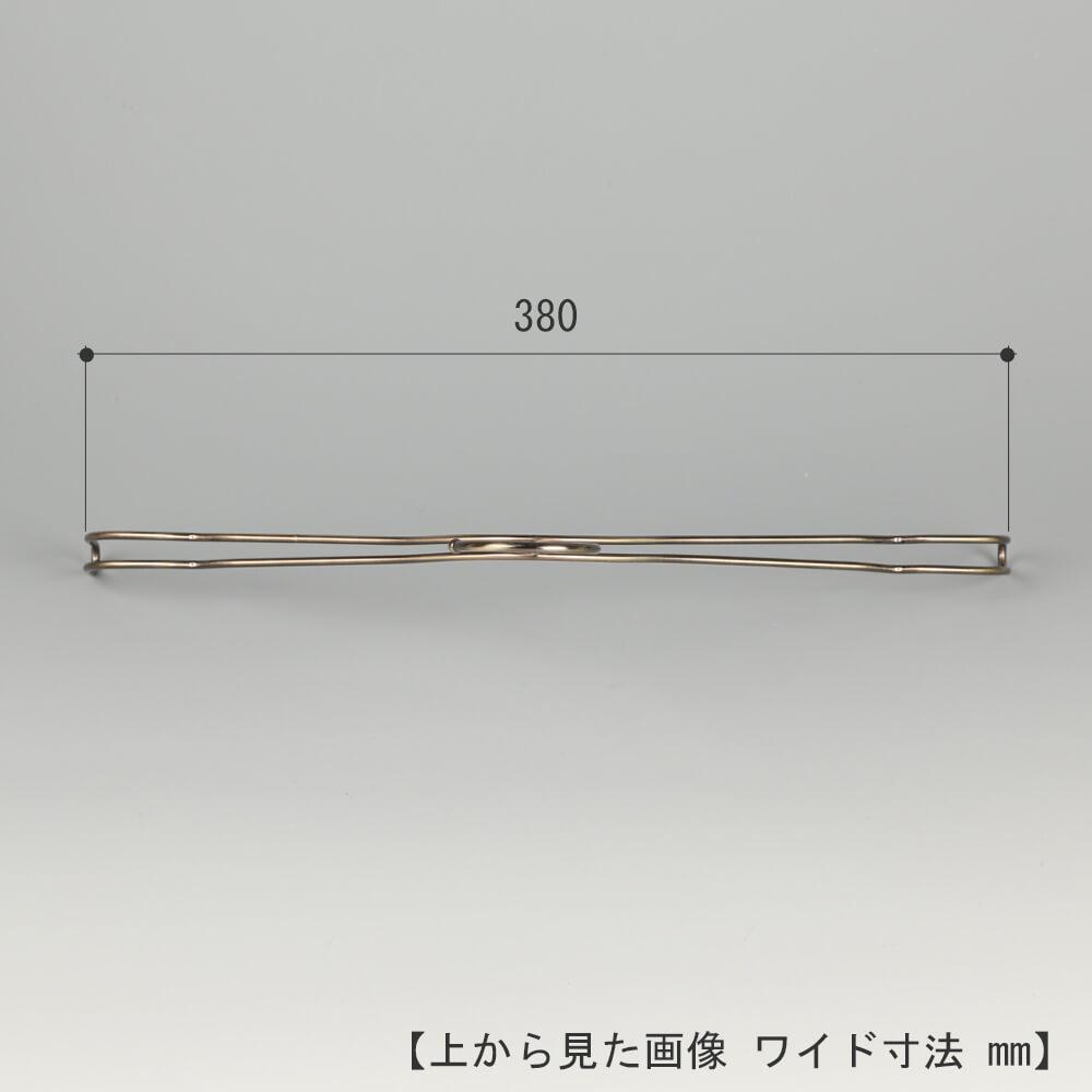●ハンガーを真上から見た画像 ●ワイド寸法:380mm ●ストレート型 ●TSW-2361BF-BT-38