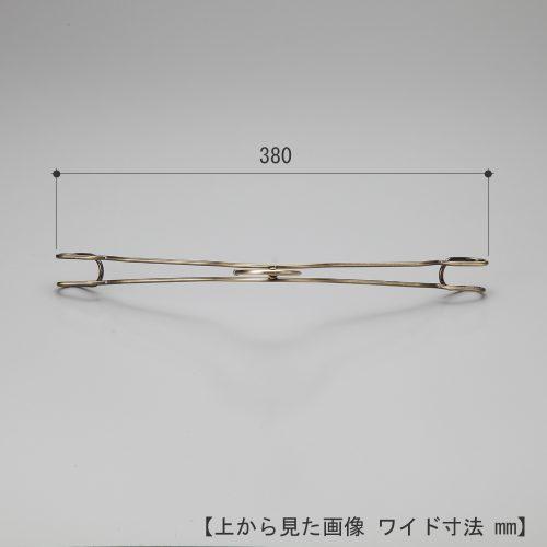 ●ハンガーを真上から見た画像 ●ワイド寸法:380mm ●平肩型 ●TSW-2468A