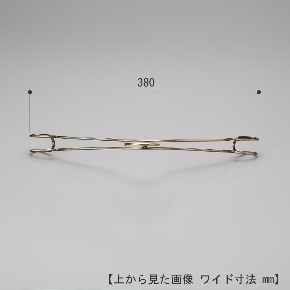 ●ハンガーを真上から見た画像  ●横幅(ワイド)寸法:380mm  ●形状:ストレートタイプ ●型番:TSW-2461BR-BN-42 ●生産国:日本(タヤ自社工場)