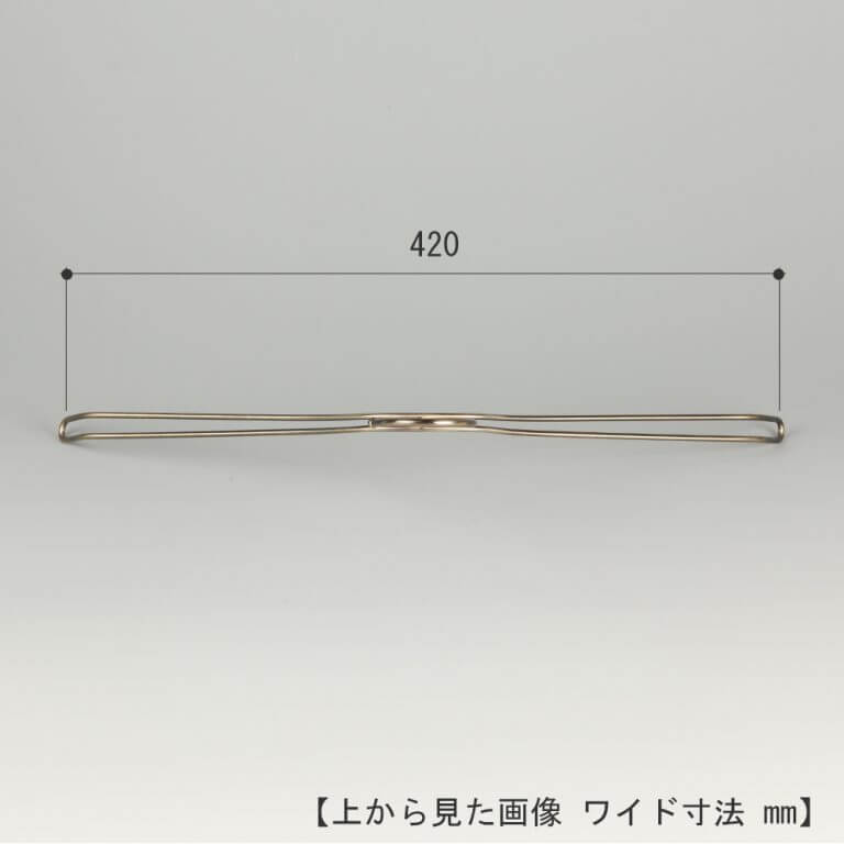シャツハンガー メンズ TSW-2461BF-BN W420T15 【10本セット】