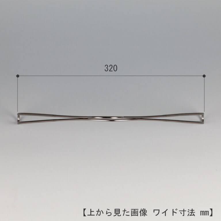 スマートハンガー なで肩仕様 SMT-2179F-N320 【10本セット】