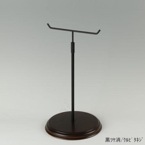 ●商品名:アクセサリースタンド-M くるぴたネジ・木製ベース仕様 ●表面処理:黒ツヤ消(BK-M)/木部 茶染め ●寸法:高さ340~510mm ●ヘッド部:T字型 ●ヘッド:上下可動式(伸縮式) ●材質:スチール・木製(ベース) ●特長:特長:シンプルで汎用性のある金具部分に木製ベースを組み合わせ、落ち着きのある存在感と高級感を演出できるツールとし製造しております。 ●生産国:日本(タヤ自社工場)