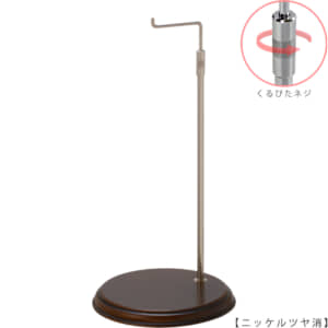 ●商品名:バッグスタンドA-L くるぴたネジ・木製ベース仕様 ●表面処理:金具部 ニッケルツヤ消し(NI-M)/木部 茶染め ●寸法:高さ435~655mm ●ヘッド部:クランク型 ●ヘッド:上下可動式(伸縮式) ●材質:スチール・木製(ベース) ●特長:シンプルで汎用性のある金具部分に、木製ベースを組み合わせ、 落ち着きのある存在感と高級感を演出できるツールとし製造しております。 ●生産国:日本製(タヤ自社工場)