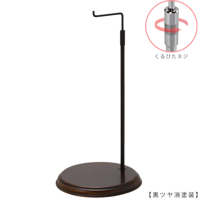 ●商品名:バッグスタンドA-L くるぴたネジ・木製ベース仕様 ●表面処理:金具部 黒ツヤ消し(BK-M)/木部 茶染め ●寸法:高さ435~655mm ●ヘッド部:クランク型 ●ヘッド:上下可動式(伸縮式) ●材質:スチール・木製(ベース) ●特長:シンプルで汎用性のある金具部分に、木製ベースを組み合わせ、 落ち着きのある存在感と高級感を演出できるツールとし製造しております。 ●生産国:日本製(タヤ自社工場)