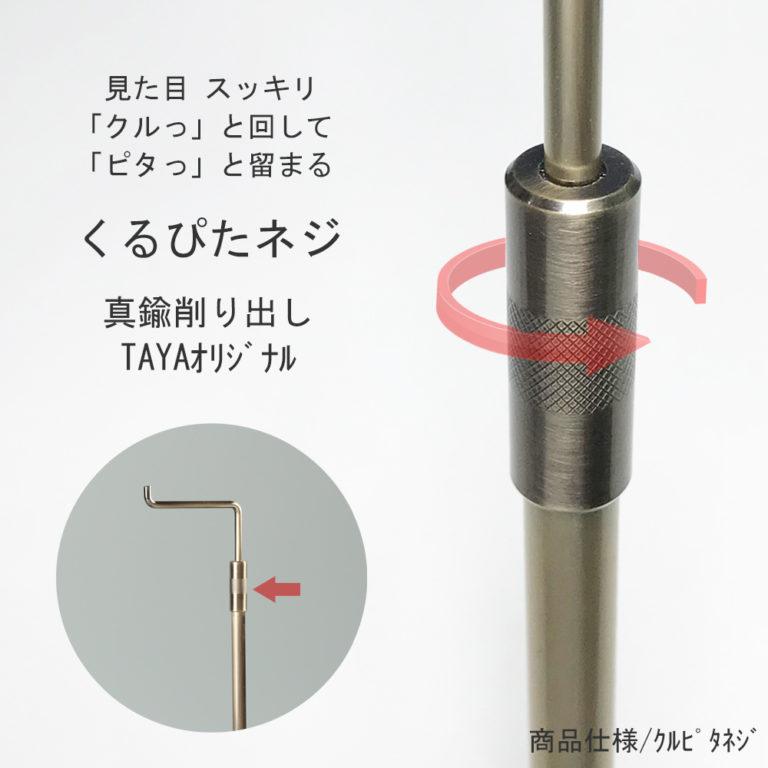 バッグスタンドAタイプ Mサイズ 木製ベース仕様 BAG-A-M-WB 【1台】