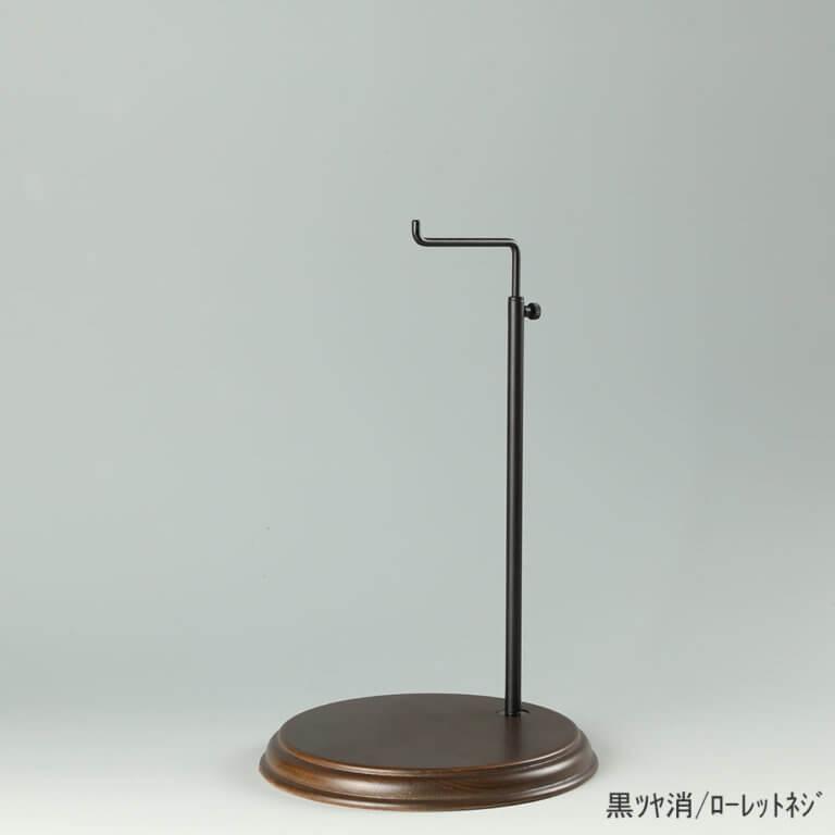 スチールバッグスタンド Mサイズ A-M-WB 木製ベース付