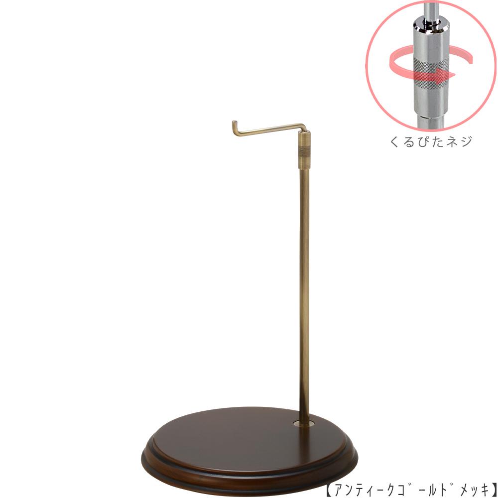 ●商品名:バッグスタンドA-M くるぴたネジ・木製ベース仕様 ●表面処理:金具部 アンティークゴールド(AG)/木部 茶染め ●寸法:高さ325~505mm ●ヘッド部:クランク型 ●ヘッド:上下可動式(伸縮式) ●材質:スチール・木製(ベース) ●特長:シンプルで汎用性のある金具部分に、木製ベースを組み合わせ、 落ち着きのある存在感と高級感を演出できるツールとし製造しております。 ●生産国:日本製(タヤ自社工場)