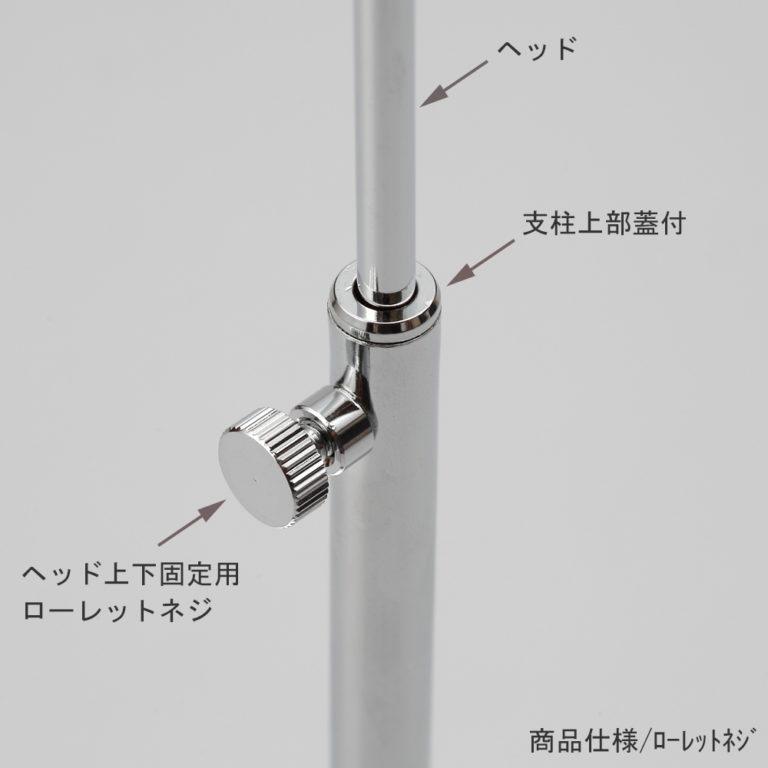 バッグスタンドBタイプ Lサイズ 木製ベース仕様 BAG-B-L-WB 【1台】