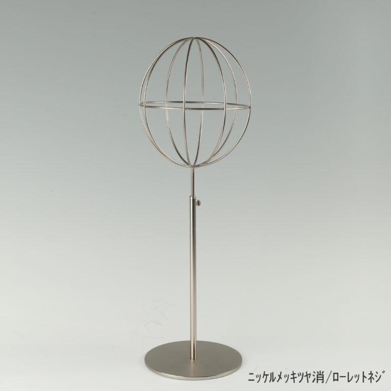 ●商品名:帽子スタンド 球体型-M ローレットネジ仕様 ●表面処理:ニッケルツヤ消(NI-M)仕上 ●寸法:高さ450~560mm ●ヘッド部:ワイヤー製ラグビーボール型球体ヘッド ●ヘッド:上下可動式(伸縮式) ●材質:スチール ●特長:ワイヤーフレームの抜け感が、シンプルでおしゃれな空間を演出します。 ●生産国:日本(タヤ自社工場)