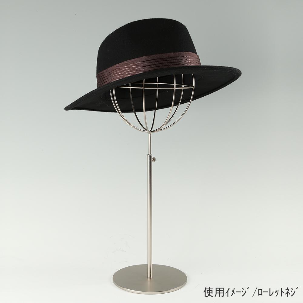 ●帽子スタンド 球体型-M ローレットネジ仕様 ●画像は帽子をディスプレイしたイメージ画像です。(画像の帽子は商品に含まれません)
